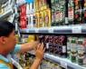Tốc độ tăng trưởng thị trường bia Việt Nam cao nhất thế giới