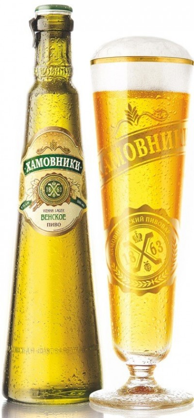 Bia Hamovniki 4.8 %-chai 500 ml