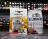 Bia Kulmbacher Edelherb bom 5l – Bom bia dòng Pils của Đức! !